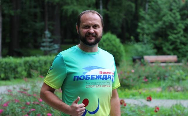 "Thumbnail for - <h1><a href=""https://sportforlife-fond.ru/campaign/leonid-dmitriev/"">Леонид Дмитриев</a></h1>"