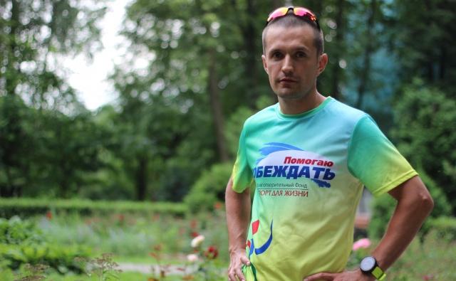 "Thumbnail for - <h1><a href=""https://sportforlife-fond.ru/campaign/evgenij-kotljarov/"">Евгений Котляров</a></h1>"