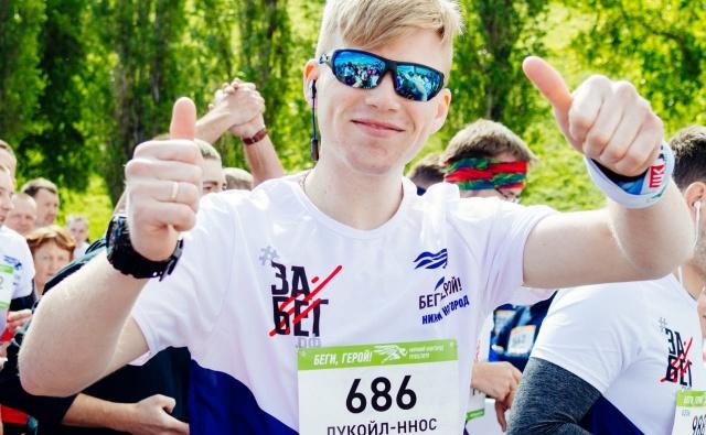 "Thumbnail for - <h1><a href=""https://sportforlife-fond.ru/campaign/kirill-danilov/"">Кирилл Данилов</a></h1>"