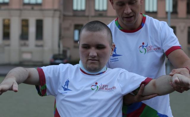 Thumbnail for - Марафон в темноте Санкт-Петербург - помогите обеспечить год активной жизни!